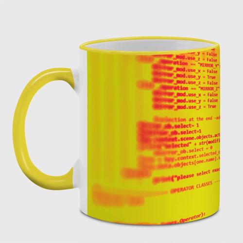 Кружка с полной запечаткой  Фото 04, Компьютерный код