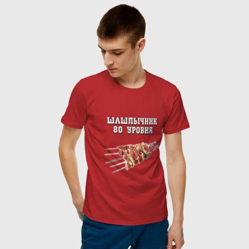 Мужская футболка хлопок  Фото 03, Шашлычник 80 уровня
