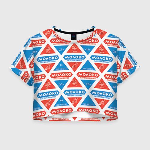 Женская футболка Cropp-top Молоко пастеризованное