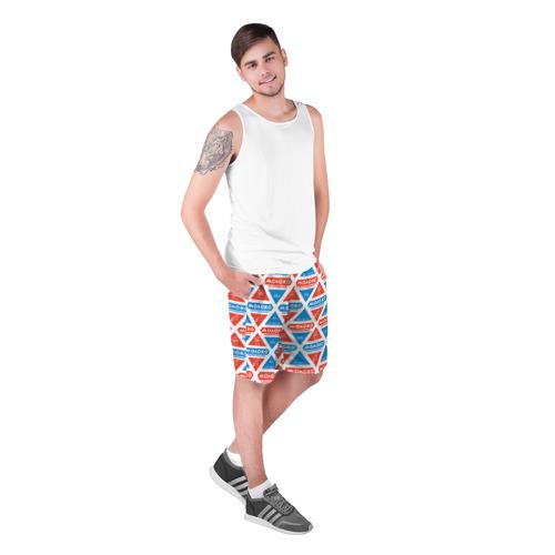 Мужские шорты 3D  Фото 03, Молоко пастеризованное