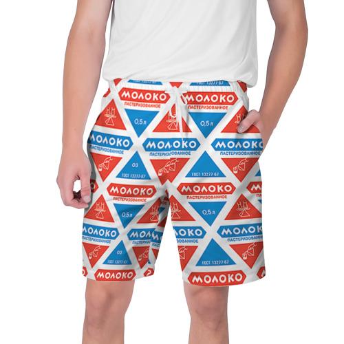 Мужские шорты 3D  Фото 01, Молоко пастеризованное