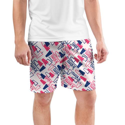 Мужские шорты 3D спортивные  Фото 03, Эскимо