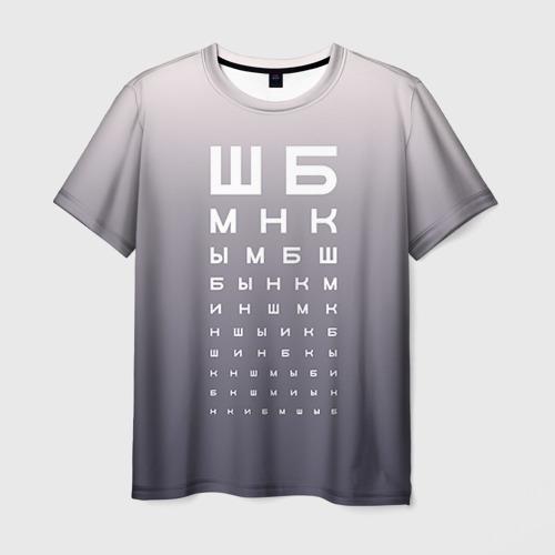 Мужская футболка 3D  Фото 01, Проверка зрения