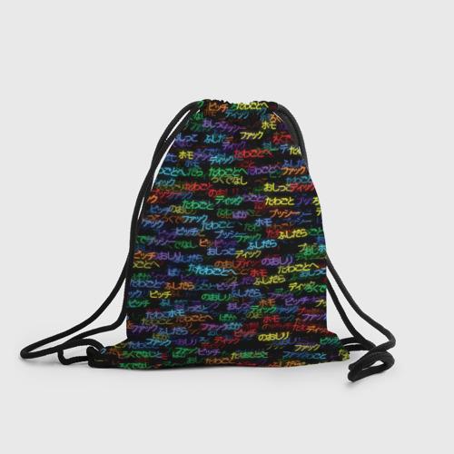 Рюкзак-мешок 3D  Фото 01, Японские ругательства