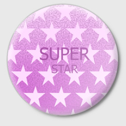 I am Super Star