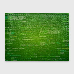 technology code
