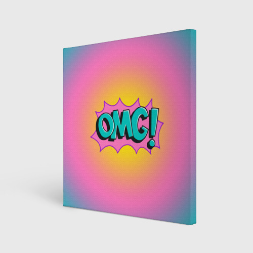 Холст квадратный OMG