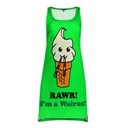 Смешное мороженко