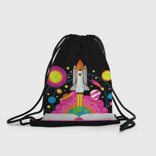 Рюкзак-мешок 3D  Фото 01, Космос