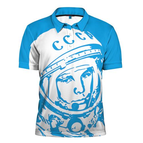 Мужская рубашка поло 3D Гагарин 1