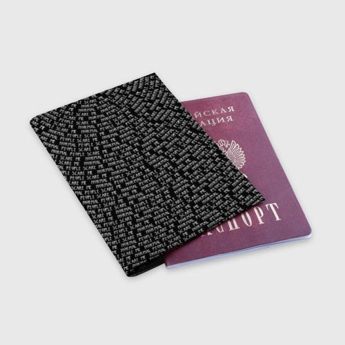 Обложка для паспорта матовая кожа Normal people scare me Фото 01