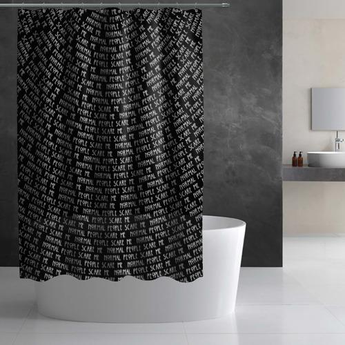 Штора 3D для ванной Normal people scare me Фото 01