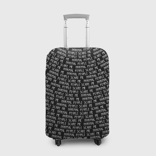 Чехол для чемодана 3D Normal people scare me Фото 01