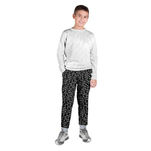 Детские брюки 3D Normal people scare me Фото 01