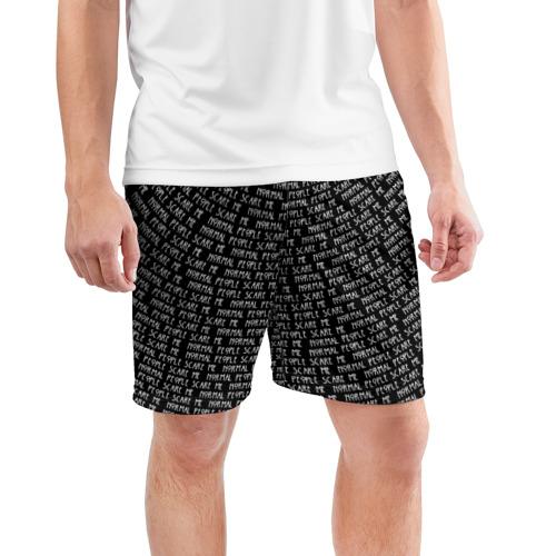 Мужские шорты спортивные Normal people scare me Фото 01