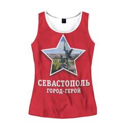 Севастополь город-герой