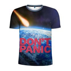 Без паники, метеорит