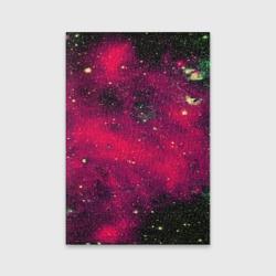 Розовый космос