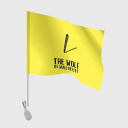 Волк с Уолл Стрит