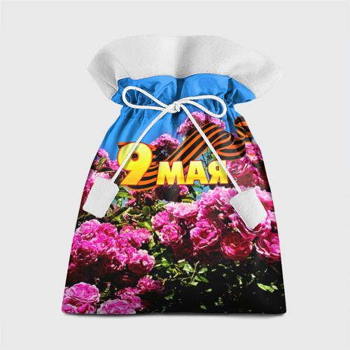 Подарочный 3D мешок  Фото 01, 9 МАЯ