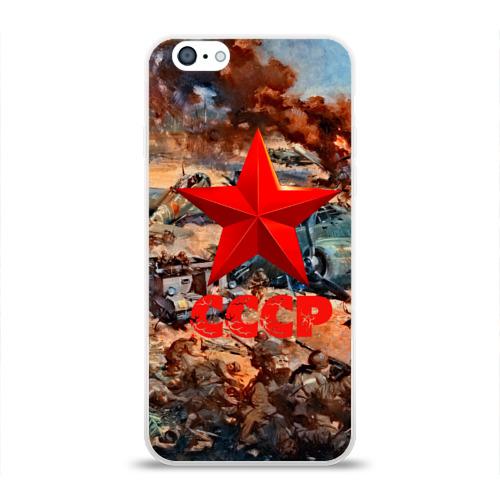 Чехол для Apple iPhone 6 силиконовый глянцевый  Фото 01, CCCР Солдаты