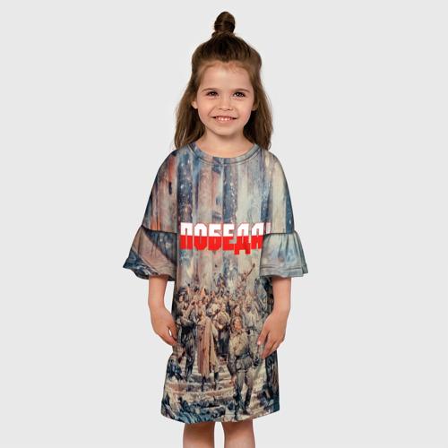 Детское платье 3D  Фото 01, Победа!