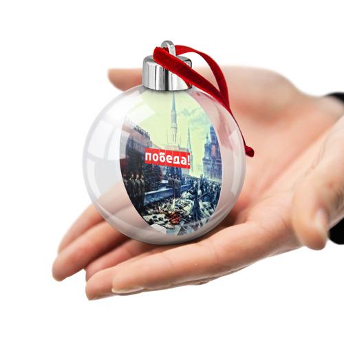 Ёлочный шар  Фото 02, С праздником победы!