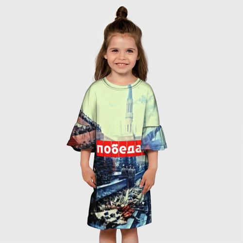 Детское платье 3D  Фото 01, С праздником победы!