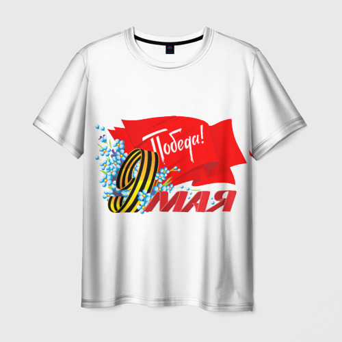 Мужская футболка 3D  Фото 03, 9 Мая