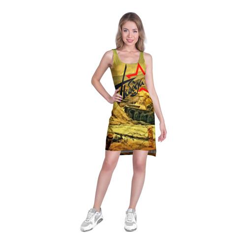 Платье-майка 3D  Фото 03, Народная битва