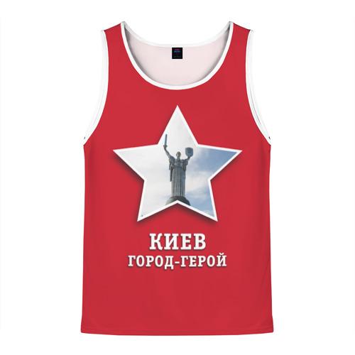 Киев город-герой