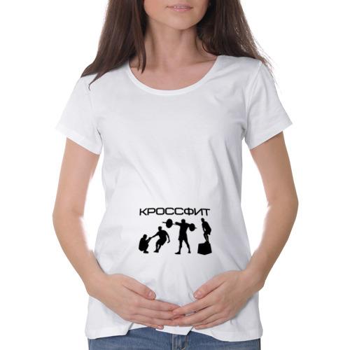Футболка для беременных хлопок  Фото 01, Кроссфит