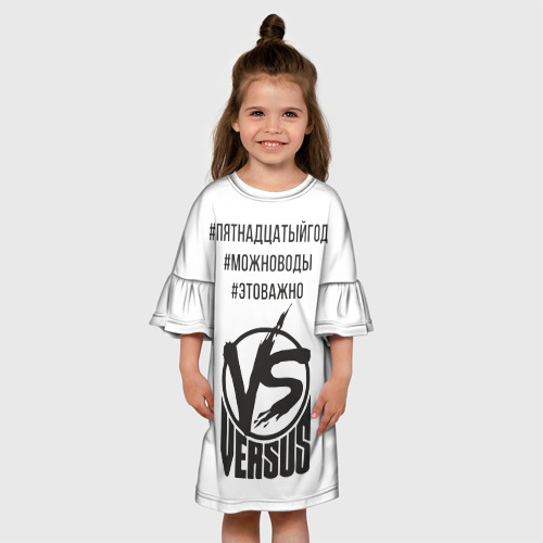 Детское платье 3D  Фото 01, Версус Ларин Джарахов