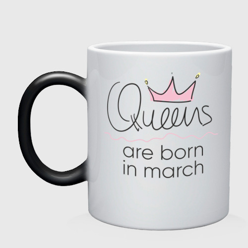 Королевы рождаются в марте