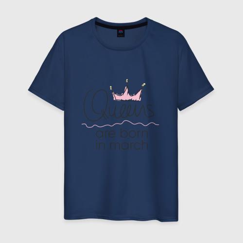 Мужская футболка хлопок Королевы рождаются в марте Фото 01