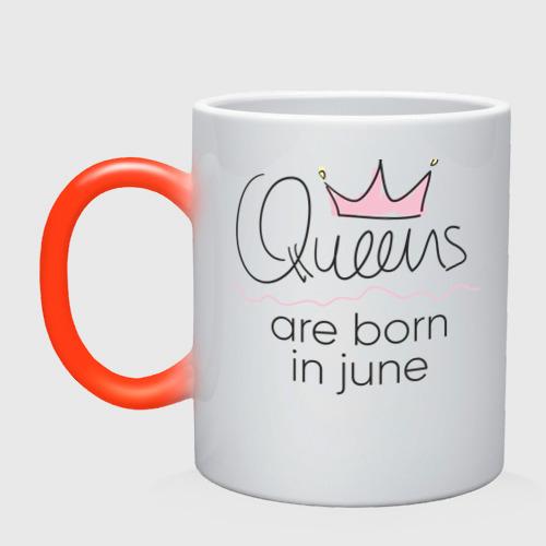Кружка хамелеон Королевы рождаются в июне