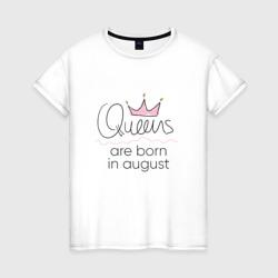 Королевы рождаются в августе
