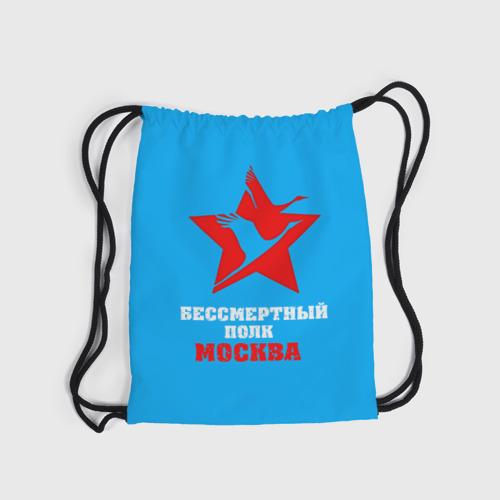 Рюкзак-мешок 3D  Фото 04, Бессмертный полк-Москва