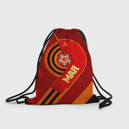 Рюкзак-мешок 3D  Фото 01, День Победы