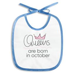 Королевы рождаются в октябре