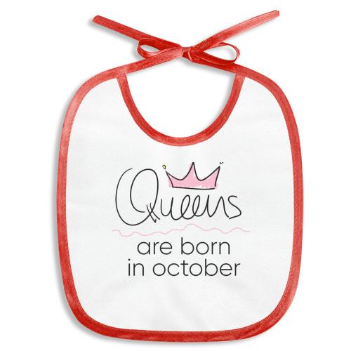 Слюнявчик  Фото 01, Королевы рождаются в октябре