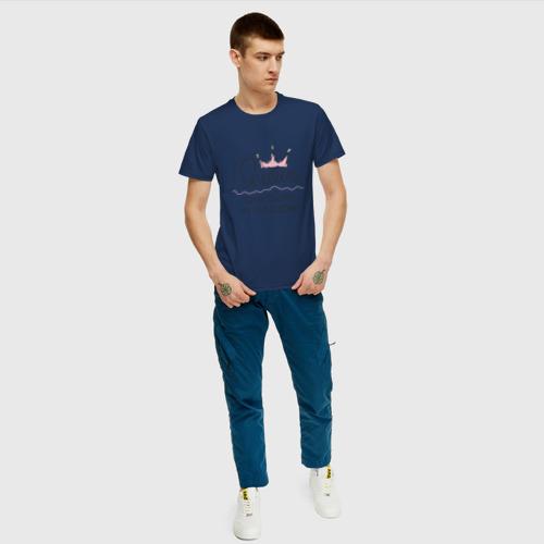 Мужская футболка хлопок Королевы рождаются в октябре Фото 01
