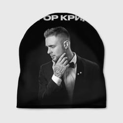 Egor KReed