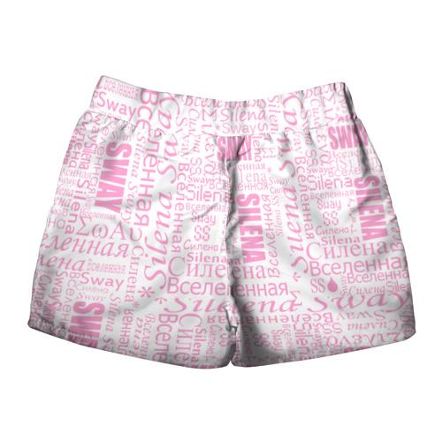 Женские шорты 3D  Фото 02, Газета Silena Sway бело-розова