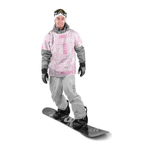 Накидка на куртку 3D  Фото 03, Газета Silena Sway бело-розова