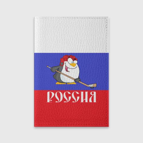 Хоккеист Россия