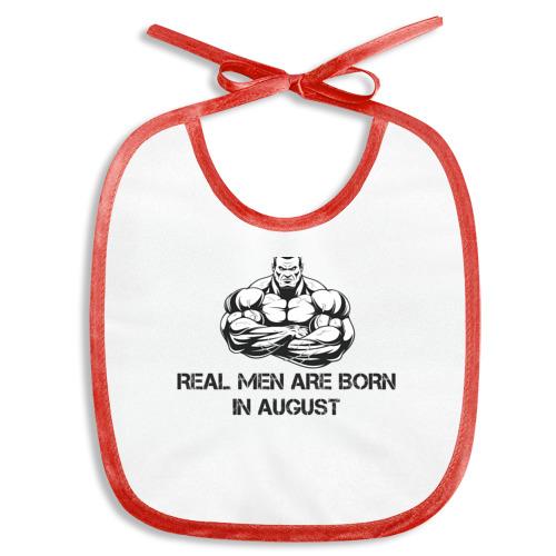 Слюнявчик  Фото 01, Настоящие мужчины рождаются в августе