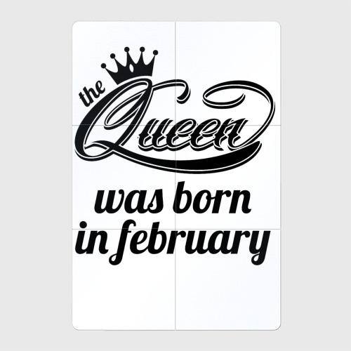 Королева рождена в феврале