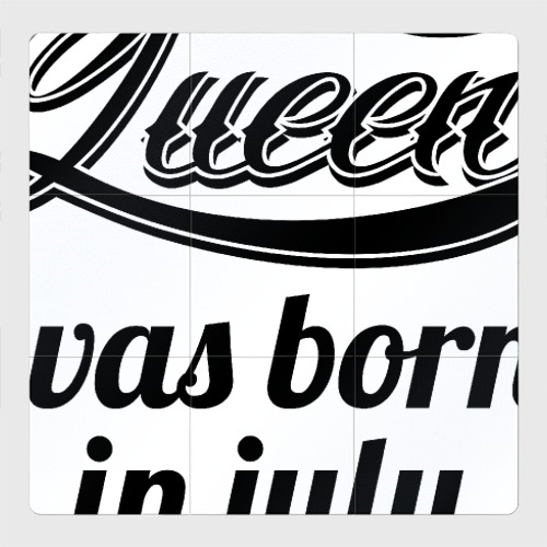 Магнитный плакат 3Х3 Королева рождена в июле