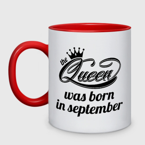 Королева рождена в сентябре